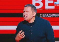 Россияне требуют убрать Владимира Соловьева с федеральных каналов